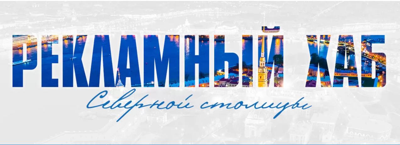 В Санкт-Петербурге состоится мероприятие для маркетинговых служб.